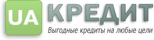 UA-Кредит