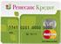 кредитная карта особенная